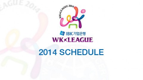 2014 WK League Schedule
