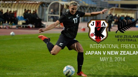 International friendly: Japan 2-1 New Zealand (8 May 2014)