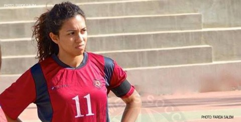 Egyptian National Team Tryouts
