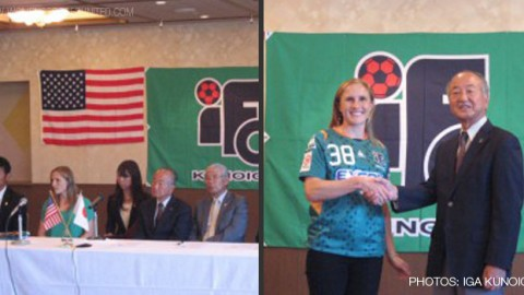 USA international defender Rachel Van Hollebeke (Buehler) signs for Japanese club Iga Kunoichi