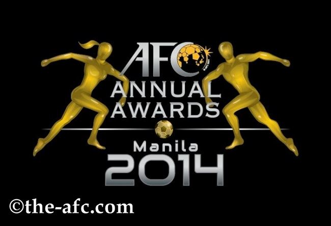 annual_awards14_logo
