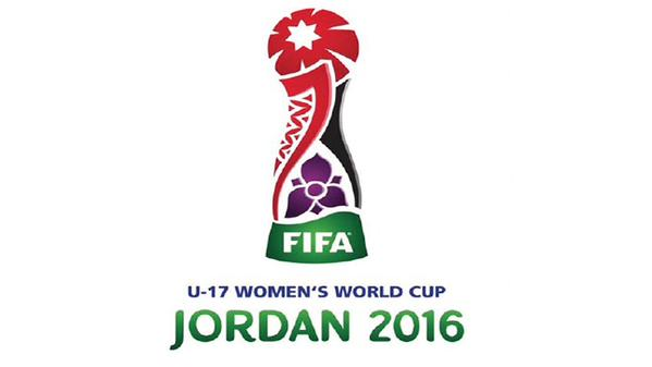 FIFA U17 Women's World Cup 2016 emblem