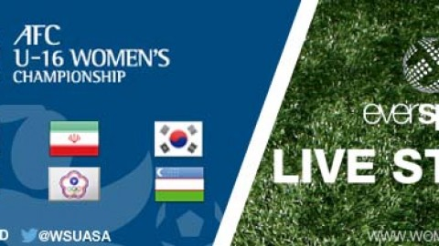 LIVE MATCH BROADCASTS: AFC U-16 Women's Championship 2015