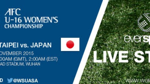 LIVE STREAM: Chinese Taipei vs. Japan | AFC U-16 Women's Championship 2015 – 7 November