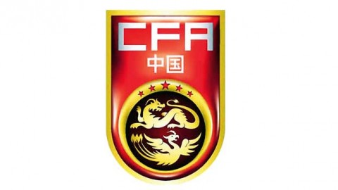 CFA International Women's Youth Football Tournament 2016 Weifang – Fixtures and results