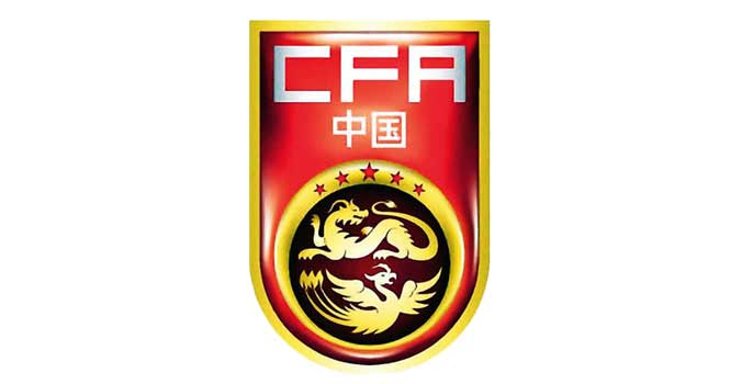 CFA China Football Association