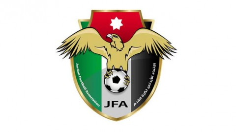 Jordan U-17 WNT to play Venezuela and Brazil in final preparation for World Cup
