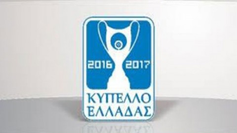 PAOK crowned Hellenic Cup 2016-17 Champions!