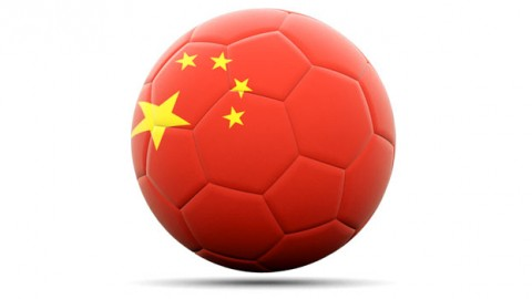 China squad to compete at CFA International Women's Youth Tournament