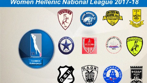 November 12: ATROMITOS ATHENS F.C stop P.A.O.K LADIES F.C series of wins.