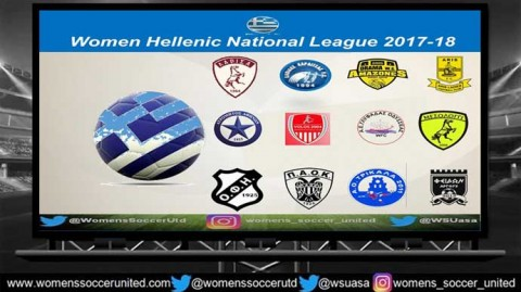 PAOK LADIES F.C lead the Hellenic National League one step before before the end of the most competitive and unexpectable season ever in Greece!