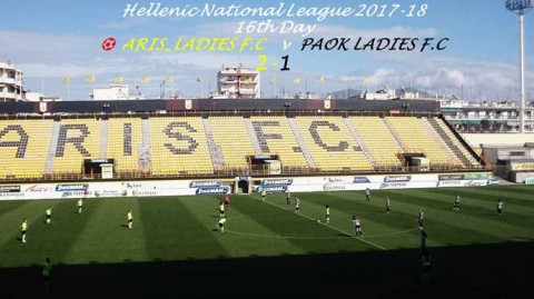 "ARIS Ladies F.C won the women's Greek ""Classico"" derby v P.A.O.K Ladies F.C on Sunday in front of more than 1000 fans!"