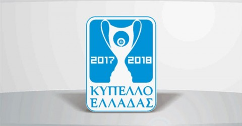 Hellenic Cup 2017-18 Fixtures and Results