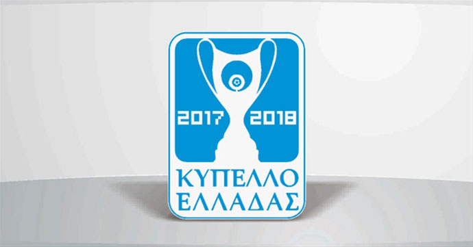 Fixtures of the Opening Day of Hellenic Cup 2017-18, 04/25,28,29 & 05/05/2018