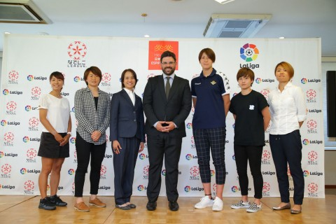 LaLiga and the Nadeshiko League join forces