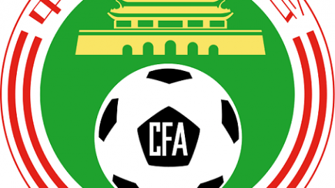 CFA International Women's Football Tournament Fixtures 2015