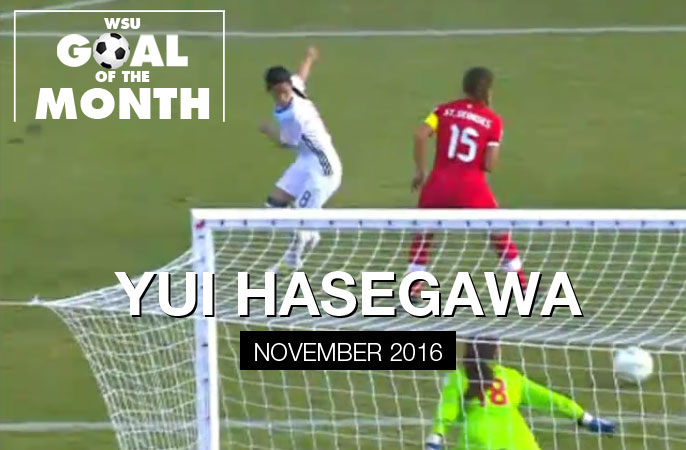 Yui Hasegawa wins WSU Goal of the Month - November 2016