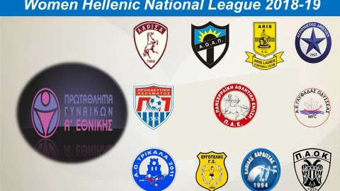 PAOK Ladies F.C lead the Hellenic National League
