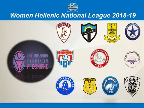 PAOK Ladies beat Elpides Karditsa Ladies 9-0 to lead Greek Hellenic National League