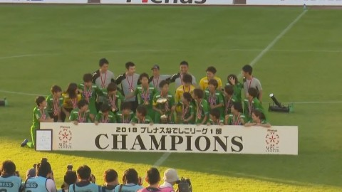 NTV Beleza Win the Japan Nadeshiko League 2018 28th October