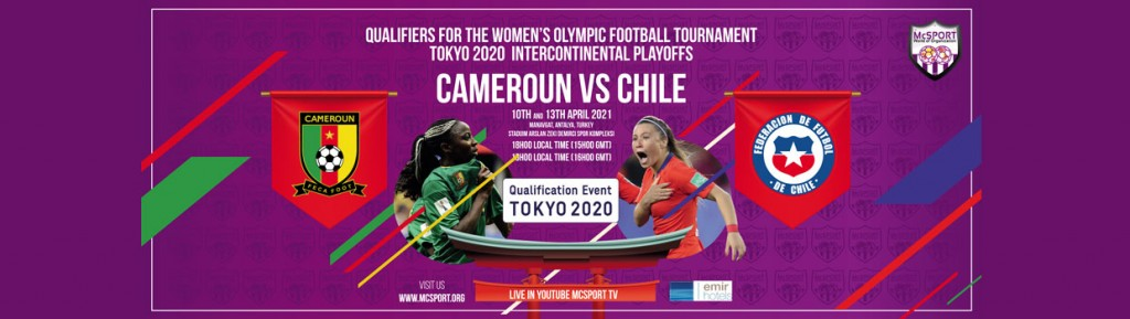 Live stream: Cameroon v Chile   Tokyo 2020 Olympic women's football qualifier