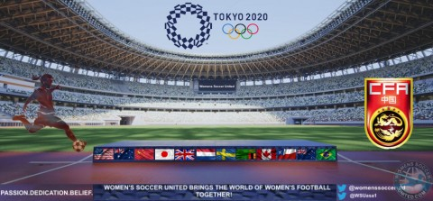 China Names Women's National Team for the 2020 Tokyo Olympic Games