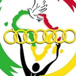 Group logo of 2015 All-Africa Games